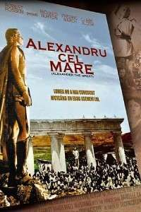 Alexander the Great - Alexandru cel Mare (1956) - filme online