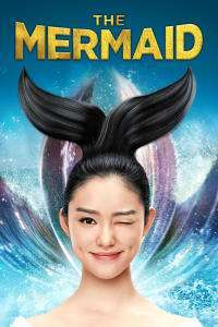 Mei ren yu - The Mermaid (2016) - filme online