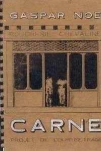 Carne (1991)  e