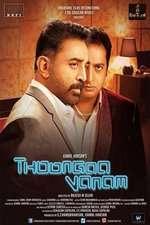 Thoongaavanam (2015) - filme online