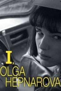 Já, Olga Hepnarová - I, Olga Hepnarová (2016) - filme online