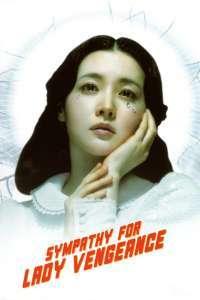Chinjeolhan geumjassi - Dulcea ei răzbunare (2005)