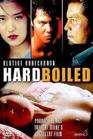 Hard Boiled (1992)