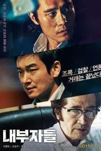 Nae-bu-ja-deul – Inside Men (2015) – filme online