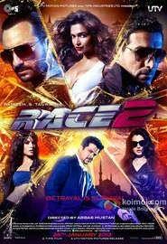 Race 2 (2013) - filme online