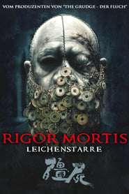 Geung si - Rigor Mortis (2013)