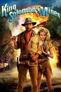 King Solomon's Mines – Minele regelui Solomon (1985)