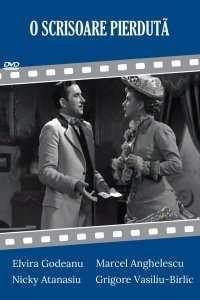 O scrisoare pierduta (1953)