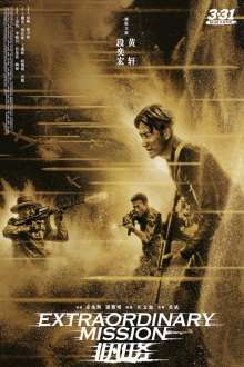 Extraordinary Mission (2017) – filme online