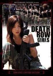 Kûga no shiro: Joshû 1316 - Death Row Girls (2004)