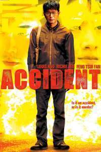 Yi ngoi - Accident (2009)  e