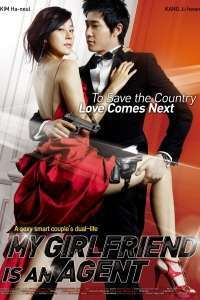Chilgeup gongmuwon - My Girlfriend Is an Agent (2009)