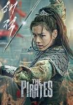 Hae-jeok: Ba-da-ro gan san-jeok - The Pirates (2014) - filme online