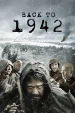 Yi jiu si er - Back to 1942 (2012)