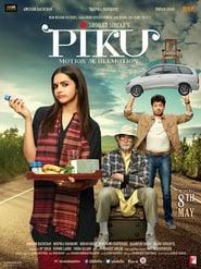 Piku ( 2015 )