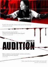 Odishon (1999) - Auditia - Film online HD