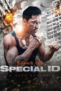 Te shu shen fen - Special ID (2013)
