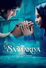 Saawariya - Suflete pereche (2007)