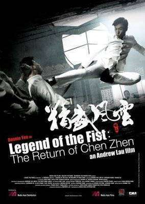Legend of the Fist: The Return of Chen Zhen (2010) - Filme online gratis subtitrate in romana