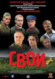 Svoi – Pentru că-i al nostru (2004) – filme online