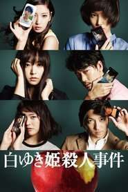Shirayuki hime satsujin jiken – The Snow White Murder Case (2014) – filme online