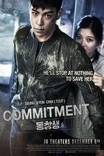 Dong-chang-saeng – Commitment (2013)  2013