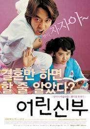 My Little Bride (2004) - filme online