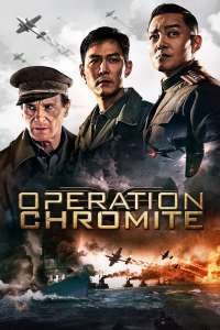In-cheon sang-ryuk jak-jeon – Operation Chromite (2016) – filme online hd
