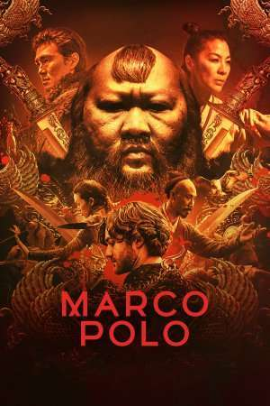 Marco Polo (2014) Serial TV - Sezonul 02
