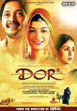 Dor - Vălul furat (2006) - filme online