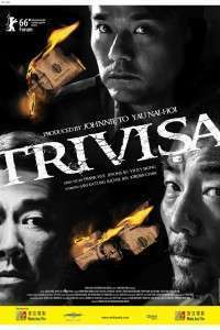 Chu Tai Chiu Fung - Trivisa (2016) - filme online subtitrate