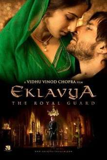 Eklavya – Garda Regală (2007)