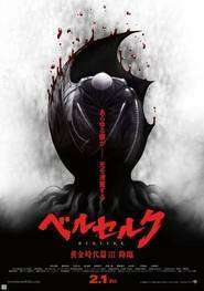 Berserk: The Golden Age Arc 3 (2013) - filme online