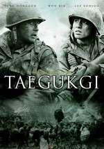 Taegukgi hwinalrimyeo - Tae Guk Gi - Frăţia războiului (2004)